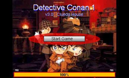 لعبة المحقق كونان