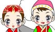 لعبة تلوين أطفال اليابان