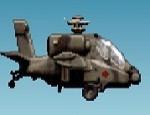 لعبة حرب الطائرة الهيلوكبتر